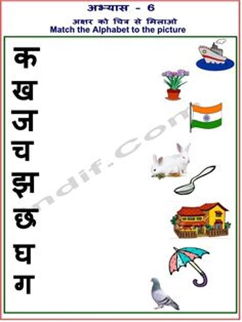 About newspaper essay in hindi